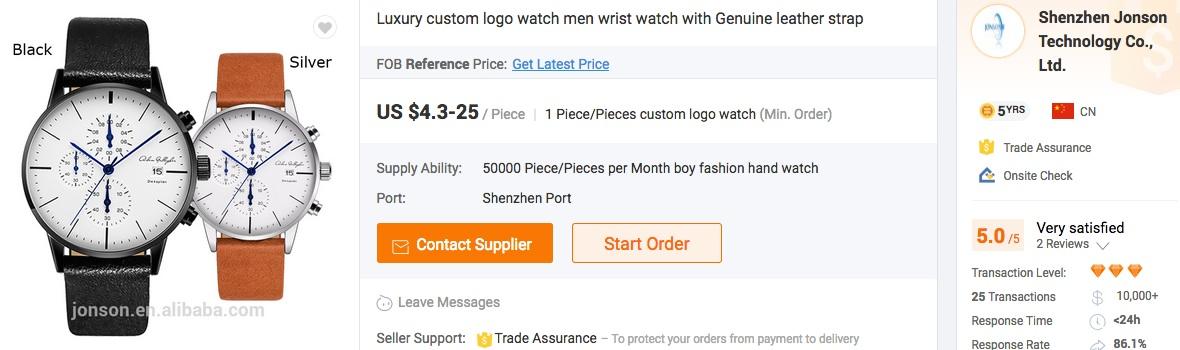 Shenzhen Jonson Technology Watch